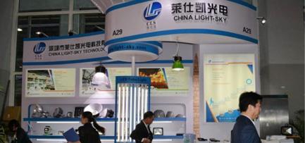 Light-sky HK Fair of LED Flood Light Led High Bay Led Street Light