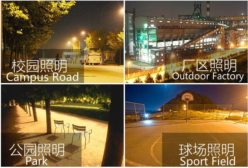 50w 100w 250w 300w Led Street Light IP65 Outdoor